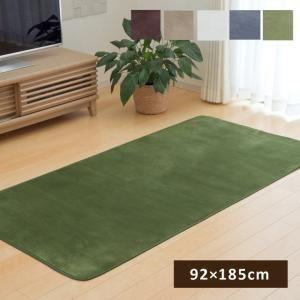 カーペット 1畳 「WSセリゼ」 約92×185cm 1畳用 ホットカーペットカバー ラグマット 抗菌 防臭 洗える 無地長方形 床暖房対応(tm)の写真