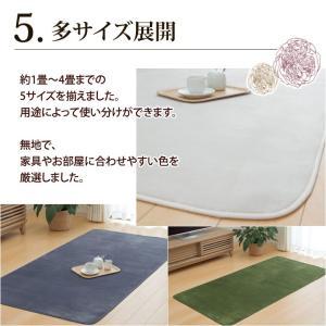 カーペット 2畳 「WSセリゼ」 約185×185cm ホットカーペットカバー 2畳用 抗菌 防臭 シンプル フランネル ラグ カーペット 正方形 床暖房対応(tm)|igusakotatu|06