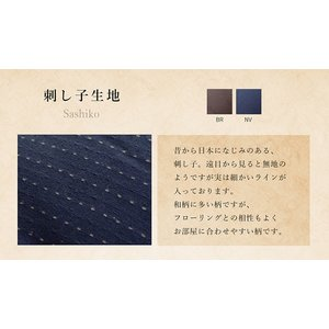 こたつ布団 長方形 選べるこたつ布団2点セット 「先染めこたつ 掛敷布団2点セット」GL 約205×245cm こたつ厚手布団 おしゃれ|igusakotatu|16