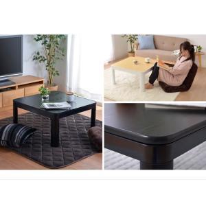 こたつ 正方形 こたつ台 こたつテーブル コンパクト カジュアルこたつ台 GL 60×60cm(高さ38.5cm) 一人用 本体 新生活 家電 igusakotatu 02