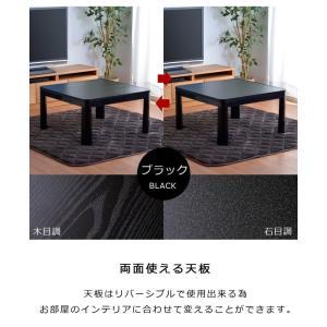 こたつ 正方形 こたつ台 こたつテーブル コンパクト カジュアルこたつ台 GL 60×60cm(高さ38.5cm) 一人用 本体 新生活 家電 igusakotatu 11