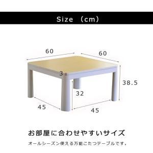 こたつ 正方形 こたつ台 こたつテーブル コンパクト カジュアルこたつ台 GL 60×60cm(高さ38.5cm) 一人用 本体 新生活 家電 igusakotatu 12