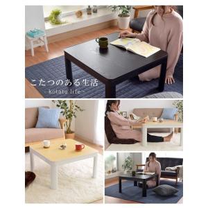 こたつ 正方形 こたつ台 こたつテーブル コンパクト カジュアルこたつ台 GL 60×60cm(高さ38.5cm) 一人用 本体 新生活 家電 igusakotatu 13