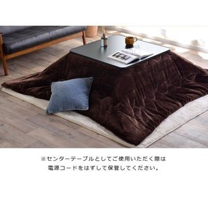 こたつ 正方形 こたつ台 こたつテーブル コンパクト カジュアルこたつ台 GL 60×60cm(高さ38.5cm) 一人用 本体 新生活 家電 igusakotatu 04