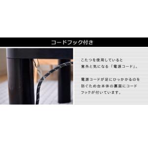こたつ 正方形 こたつ台 こたつテーブル コンパクト カジュアルこたつ台 GL 60×60cm(高さ38.5cm) 一人用 本体 新生活 家電 igusakotatu 08