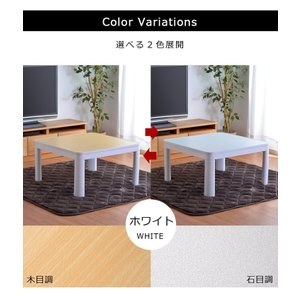 こたつ 正方形 こたつ台 こたつテーブル コンパクト カジュアルこたつ台 GL 60×60cm(高さ38.5cm) 一人用 本体 新生活 家電 igusakotatu 10