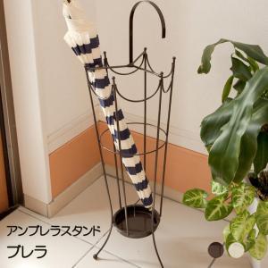 傘立て アンブレラスタンド ブレラ おしゃれ かわいい アイアン アンティーク ワイヤー 傘型 玄関 エントランス|igusakotatu
