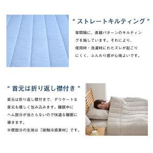接触冷感寝具 3点セット シングル レノ 敷きパッド キルトケット 枕パッド シングル 夏用 冷感 敷きパッド 冷感パッド 冷感マット|igusakotatu|08