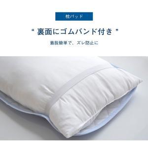 接触冷感寝具 3点セット シングル レノ 敷きパッド キルトケット 枕パッド シングル 夏用 冷感 敷きパッド 冷感パッド 冷感マット|igusakotatu|09