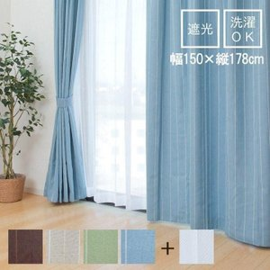 カーテン 2枚セット カーテン+レースカーテンセット 「フロル」 幅150×丈178cm 2枚組 風通織 遮光 新生活(tm)|igusakotatu