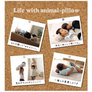 抱きまくら 動物クッション ふわもちアニマル抱き枕L 約20×80cm ふわふわ もちもち アニマルクッション かわいい プレゼント|igusakotatu|06