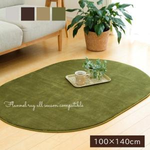 ラグマット カーペット「フラン」 IT-tm 約100×140cm楕円形 円形 ラグカーペット おしゃれ 電気カーペット対応 床暖房対応|igusakotatu