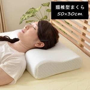 低反発枕 頸椎型 抗菌防臭 竹炭入まくら 約50×30×10cm モールド枕 ウレタン 新生活 低反発 耐圧分散 カバー付き ピロー 頸椎 (tm)|igusakotatu