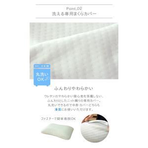 低反発枕 平型 抗菌防臭 竹炭入まくら 約60×40×13cm モールド枕 低反発 ウレタン 新生活 耐圧分散 カバー付き ピロー 平枕 (tm)|igusakotatu|05