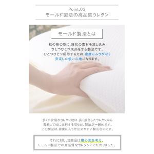 低反発枕 平型 抗菌防臭 竹炭入まくら 約60×40×13cm モールド枕 低反発 ウレタン 新生活 耐圧分散 カバー付き ピロー 平枕 (tm)|igusakotatu|06