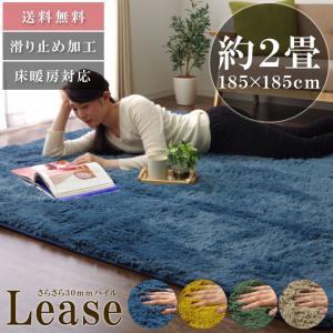 ホットカーペットセット 2畳 「リース」 約185×185cm 電気カーペット ホットカーペット 2畳 本体付き カバー 無地 正方形(IT)|igusakotatu