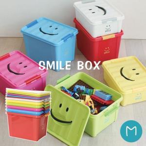 スマイルボックス Mサイズ 収納ケース 収納ボックス 蓋付き 子供部屋 おもちゃ箱 小物入れ 衣類収納|igusakotatu