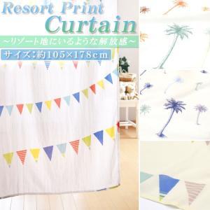 リゾート風プリントレースカーテン 1枚 約105×178cm カーテン アジア リゾート おしゃれ プリント 植物 旗 カラフル|igusakotatu