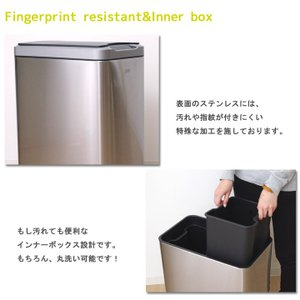 ごみ箱 分別 センサー付きゴミ箱EKO 20L+20L ステンレス 蓋付き おしゃれ キッチン センサー式  人気 ダストボックス リビング ダイニング IT|igusakotatu|06