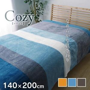 毛布 軽量毛布 シングル 140×200cm おしゃれ 洗える 肌掛け ベッドスプレッド オールシー...