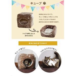 ペットベッド 猫 猫用 ツインクルキャット 選べる3種類 オーバル キューブ テント フランネル にくきゅう 肉球 IT-tm|igusakotatu|11