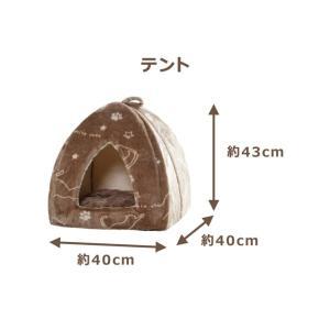 ペットベッド 猫 猫用 ツインクルキャット 選べる3種類 オーバル キューブ テント フランネル にくきゅう 肉球 IT-tm|igusakotatu|16