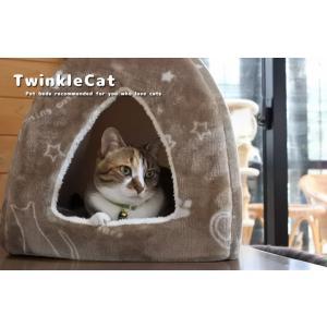 ペットベッド 猫 猫用 ツインクルキャット 選べる3種類 オーバル キューブ テント フランネル にくきゅう 肉球 IT-tm|igusakotatu|06