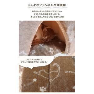ペットベッド 猫 猫用 ツインクルキャット 選べる3種類 オーバル キューブ テント フランネル にくきゅう 肉球 IT-tm|igusakotatu|07