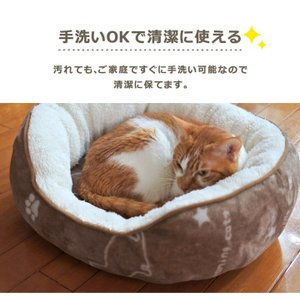 ペットベッド 猫 猫用 ツインクルキャット 選べる3種類 オーバル キューブ テント フランネル にくきゅう 肉球 IT-tm|igusakotatu|09