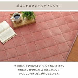 キルトラグ 正方形 「フラン」 190×190cm こたつ敷き布団 正方形 ラグ シンプル キルト カーペット フランネル 暖かい 床暖房対応 ラグ|igusakotatu|07