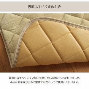 キルトラグ 正方形 「フラン」 190×190cm こたつ敷き布団 正方形 ラグ シンプル キルト カーペット フランネル 暖かい 床暖房対応 ラグ|igusakotatu|10