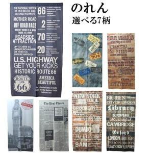 のれん 暖簾 85×150cm/85×170cm 日本製 「ヴィンテージのれん」 選べる4柄 おしゃれ デニム 間仕切り 壁飾り|igusakotatu