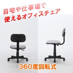 オフィスチェア「リップ2」FBC OAチェア ワークチェア デスクチェア  椅子 パソコンチェア|igusakotatu|02