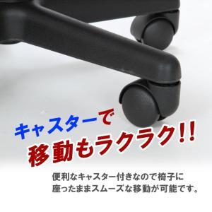 オフィスチェア「リップ2」FBC OAチェア ワークチェア デスクチェア  椅子 パソコンチェア|igusakotatu|04