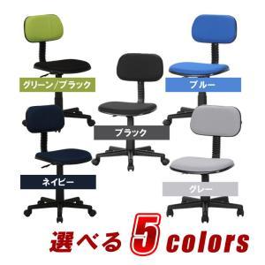 オフィスチェア「リップ2」FBC OAチェア ワークチェア デスクチェア  椅子 パソコンチェア|igusakotatu|05