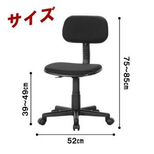 オフィスチェア「リップ2」FBC OAチェア ワークチェア デスクチェア  椅子 パソコンチェア|igusakotatu|06
