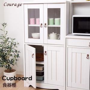 食器棚 木製 「クラージュ」 木製 食器棚 おしゃれ 収納 ホワイト 白 シャビーシック かわいい 一人暮らし 新生活|igusakotatu