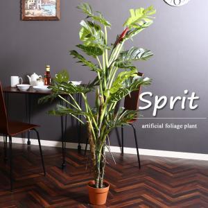 観葉植物 フェイク 本物そっくり フェイクグリーン 「スプリット22」 FBC 室内 大型 造花 インテリア igusakotatu