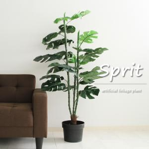 観葉植物 フェイク 本物そっくり 大型 フェイクグリーン スプリット32 FBC 室内 リアル 造花 インテリア igusakotatu