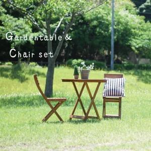 ガーデンテーブルセット ベランダデッキ ガーデンテーブル3点セット 「VFS-GT31SM」 ガーデンセットFBC|igusakotatu