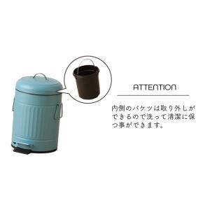 ごみ箱 スチールペダルペール12L用 FTC023-12 (gl) ラウンド型 スクエア型 スチールペール ペダル式ゴミ箱 蓋付き おしゃれ リビング レトロ|igusakotatu|04