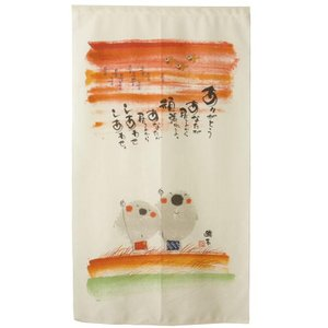 のれん 暖簾 幸せ地蔵 85×150cm お地蔵さんの絵御木幽石 和風 おしゃれ メッセージ イラストの写真