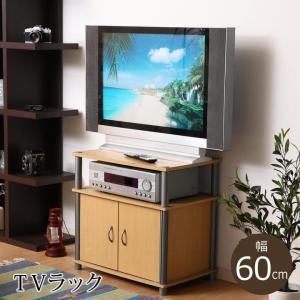 テレビ台 扉付 TVラック 60S テレビボード 収納 不二貿易 新生活 リビング|igusakotatu