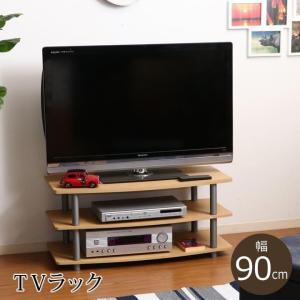 テレビ台 TVラック90 収納 ローボード 不二貿易 新生活 リビング AVボード|igusakotatu