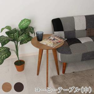 コーヒーテーブル(中)  座卓 ローテーブル センターテーブル サイドテーブル|igusakotatu