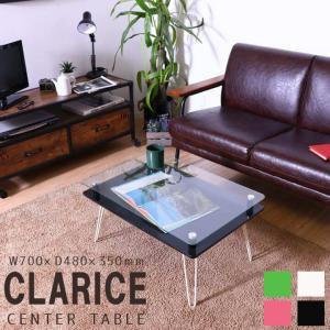 ローテーブル ディスプレイテーブル 「クラリス」 センターテーブル FBC ガラステーブル igusakotatu