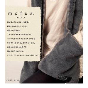 マフラー マイクロファイバーのマフラー (ポケット付き) mofua(R)モファ 27×172cm|igusakotatu|05