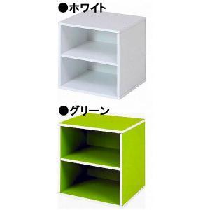 キューブボックス 棚付き カラーボックス カラーキューブボックス 収納 不二貿易 新生活|igusakotatu|02