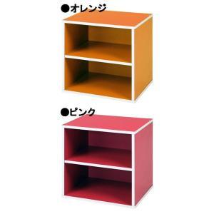 キューブボックス 棚付き カラーボックス カラーキューブボックス 収納 不二貿易 新生活|igusakotatu|03