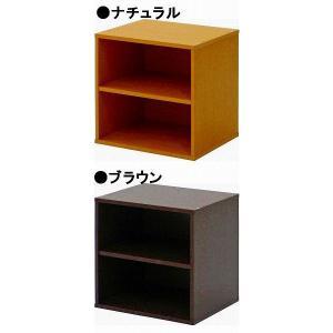 キューブボックス 棚付き カラーボックス カラーキューブボックス 収納 不二貿易 新生活|igusakotatu|04